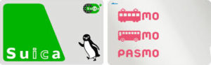 SUica Pasmo muoversi in Giappone
